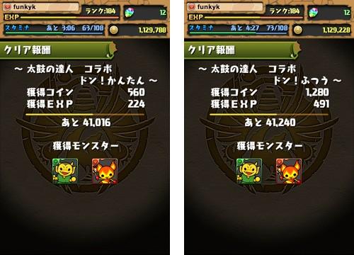 20130326104110