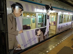 """Ore no Imouto monorail 8 • <a style=""""font-size:0.8em;"""" href=""""http://www.flickr.com/photos/66379360@N02/8621797176/"""" target=""""_blank"""">View on Flickr</a>"""