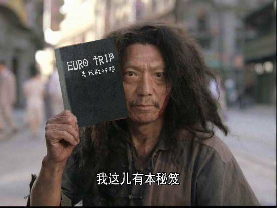 【2013.02.10】行前規畫的秘笈大公開