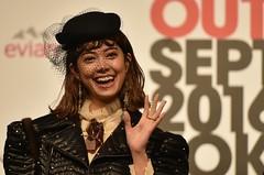 Japanese fashion model Hikari Mori at Vogue Japan Fashion's Night Out 2016, Omotesando, Tokyo.