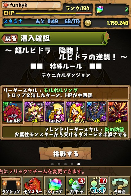 20130520212536