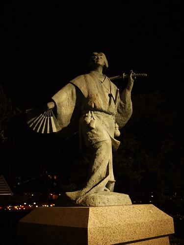 20130518 99 Izumo no Okuni