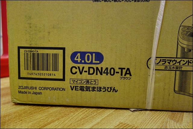 DSC09454