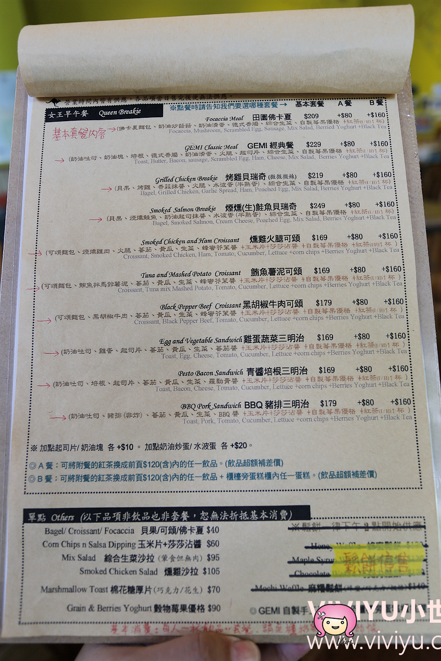 brunch,GEMI Cafe,中正藝文特區,咖啡,彩虹蛋糕,桃園美食,袋鼠咖啡 @VIVIYU小世界