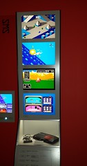 Sega Mater System 1