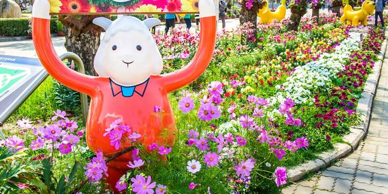 【台南】。龍貓.大薑餅人.馬卡龍.冰淇淋等可愛裝置藝術出現在[水萍塭公園]裡,讓拍照更有趣! 2015台南百花祭 . 黃花風鈴木