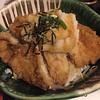Photo:醤油カツ丼 By