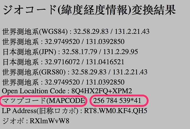 Mapcode10
