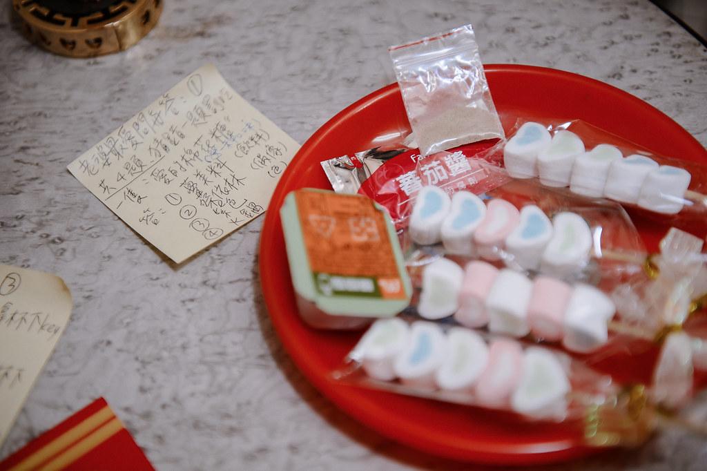 (0011)_20141127_婚攝茶米Deimi