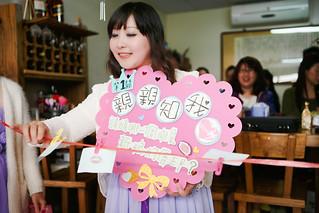 20141220精選  (46)
