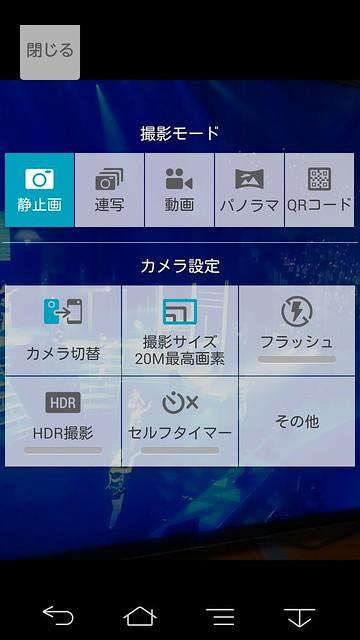 Screenshot_2014-11-27-23-27-40