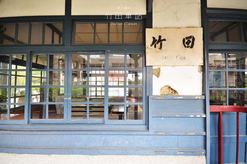 台鐵屏東線,鐵道旅行,竹田車站,竹田景點,原來有這站,屏東景點