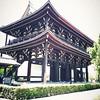 Photo:Shanmon 東福寺三門 By