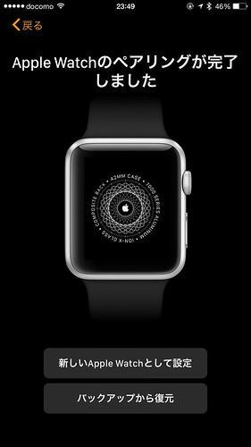 Apple Watch バックアップから復元