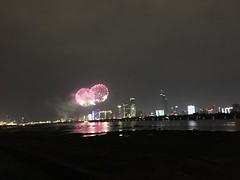 Weekend fireworks at Changsha