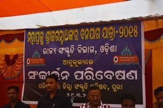 Banajaga Jatri :: Nabakalebara 2015