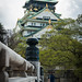 "Osaka Castle • <a style=""font-size:0.8em;"" href=""http://www.flickr.com/photos/15533594@N00/16671197664/"" target=""_blank"">View on Flickr</a>"