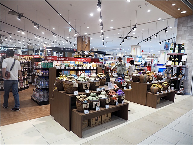 Image Result For Aeon Mall Okinawa