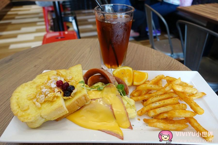 桃園早午餐,桃園火車站,桃園火車站附近早餐店,桃園美食,桃園車站 早餐,豐滿.總匯三明治 @VIVIYU小世界