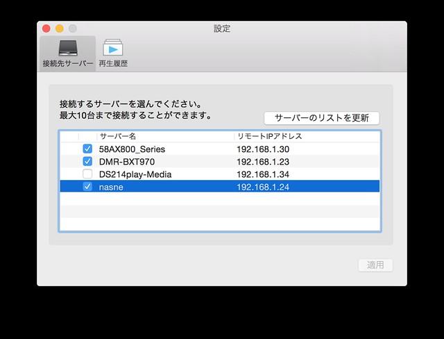スクリーンショット 2015-04-25 19.43.06