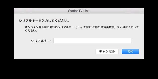 スクリーンショット 2015-04-25 1.06.47