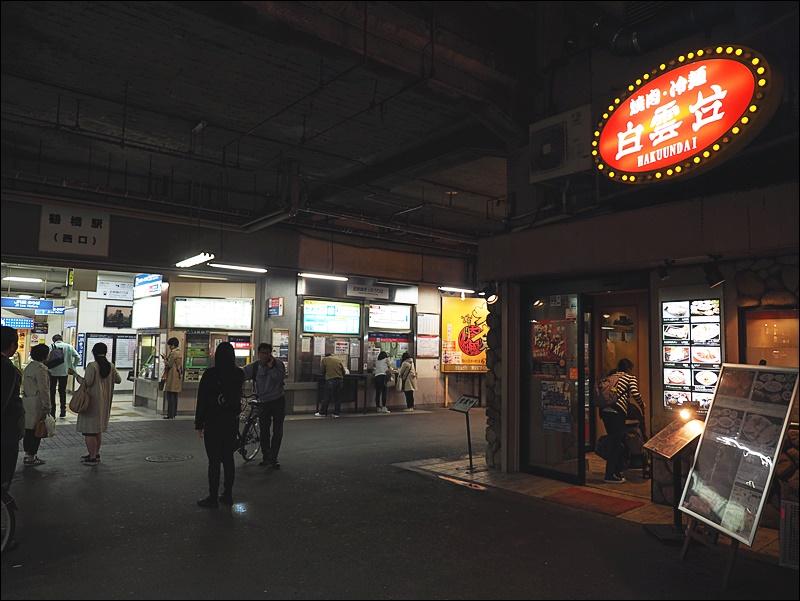 白雲台鶴橋駅前店
