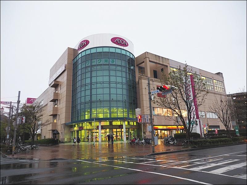 米子AEON超市