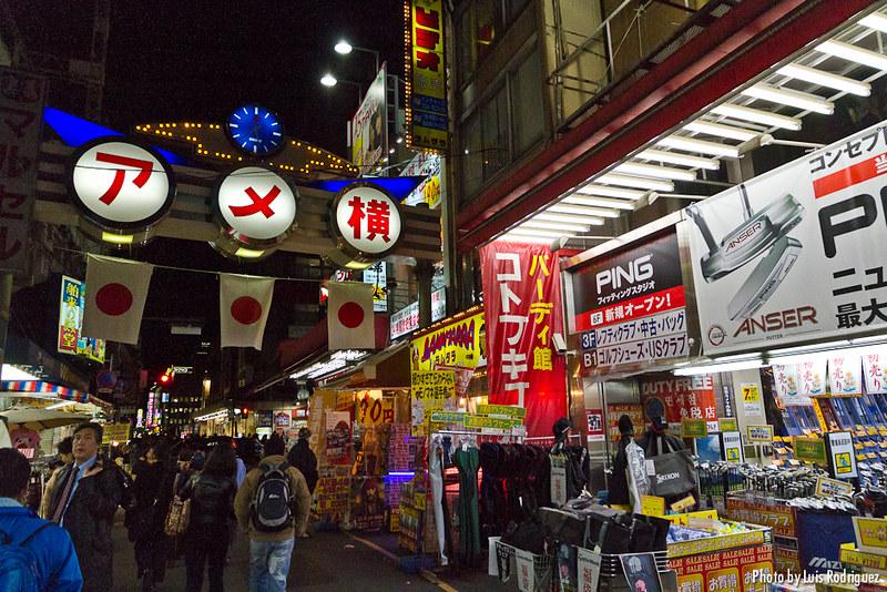Resultado de imagen para ¿Qué ver y hacer en Tokio?