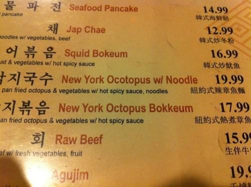 Delicious Ocotopus