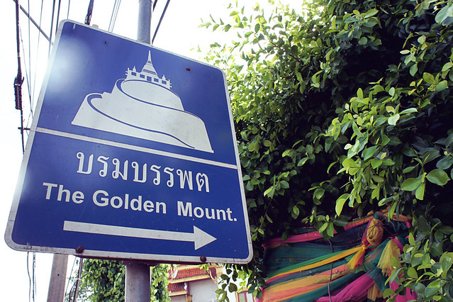 Wat Saket - The Golden Mount, Bangkok, Thailand