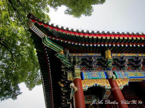 Beijing-0630-7