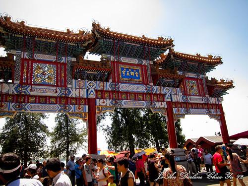 Beijing-0630-23