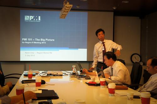 PMI Region9 Leader Meeting