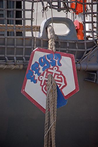 USS Crommelin rat guard