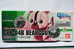 HG 144 7-Eleven BearGuy Gundam OOTB Unboxing Review (3)
