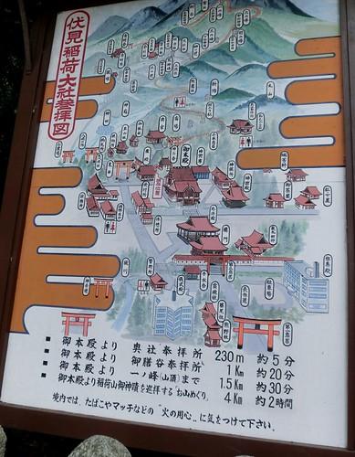 fushimiri-inari-taisha26