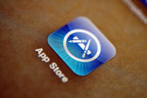 ¿Apple probando nuevo algoritmo de búsquedas en el App Store?