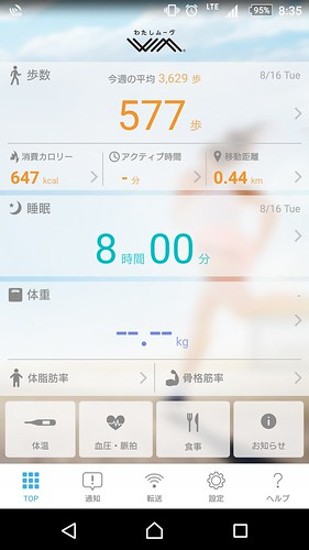 Screenshot_20160816-083553