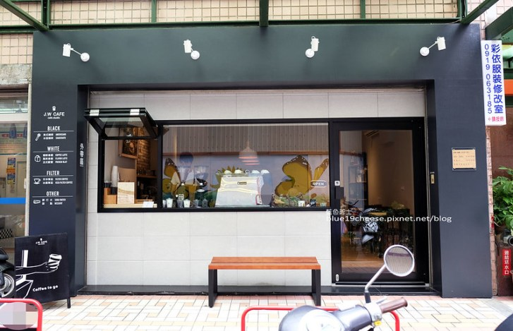 29013564351 a8a255ea7e c - J.W. Cafe-放棄百萬年薪工程師的漂亮拉花拿鐵.甜點推薦乳酪蛋糕和貝果.近清真恩德元餃子館