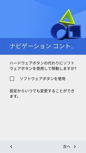 Screenshot_20160911-095519