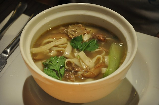 Cafe by the Ruins Duck Soup with Noodles