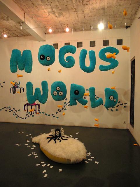 Mogus World Exhibition - Yogyakarta