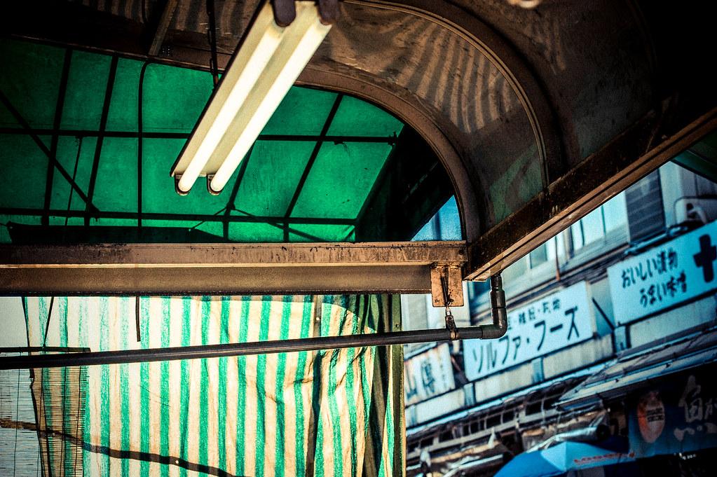 Tsukiji Green