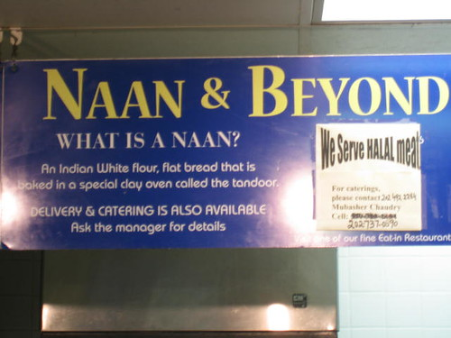 Naan Beyond Logo