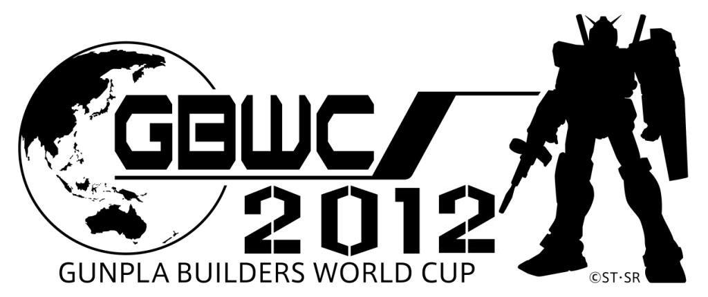 2012 Gunpla Builders World Cup: Philippine Regional Finals