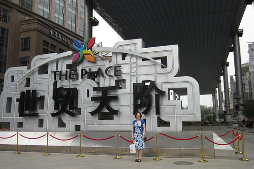 """The Place"" is another pedestrian market/shopping area near the Sanlitun area."