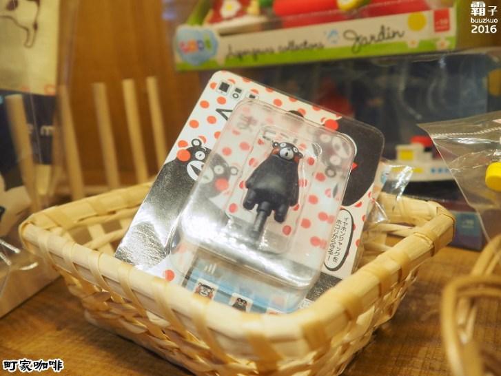 29545201626 929b2197d4 b - 町家咖啡,日式茶屋內有精緻抹茶甜點~(已歇業)