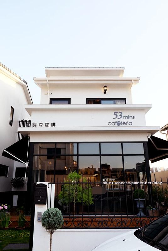 29763645582 ef5eea5879 c - 舞森咖啡53mins cafeteria-北屯區有質感舒適氛圍與空間甜點店.近新都生態公園