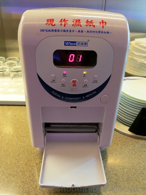 China Airlines Lounge in Taipei airport- automated disposable towel dispenser