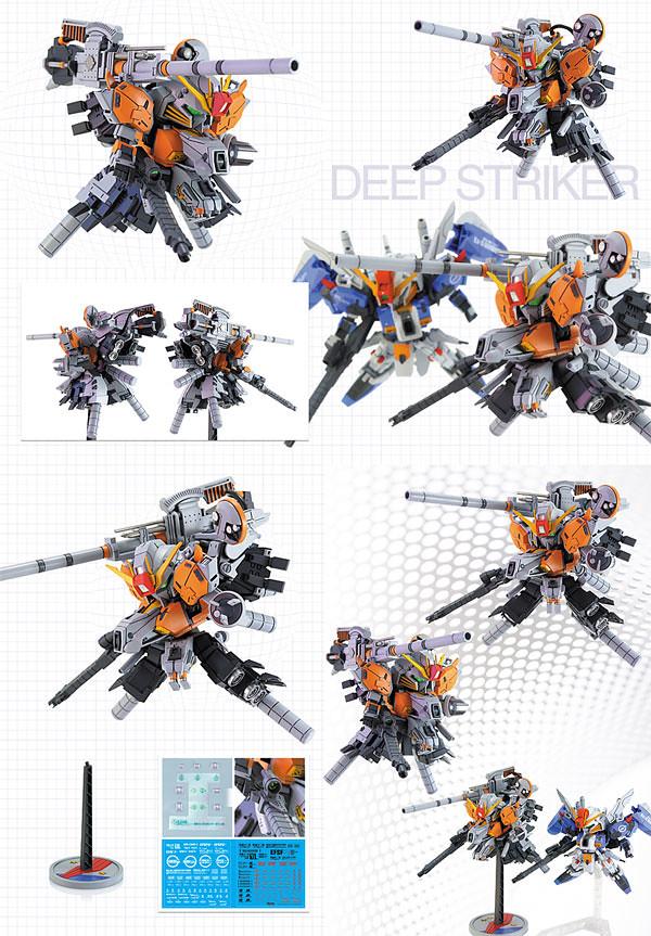 MC Model SD DeepStriker Gundoom Updates Photos (3)